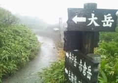 八甲田研修 (9)_600