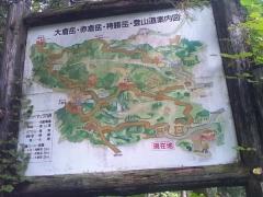 大倉岳 (4)_600