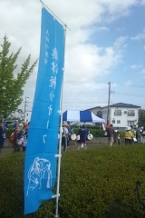 奥津軽ウォーク2014 (4-2)_600