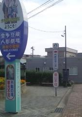 袴腰岳 (2)_600