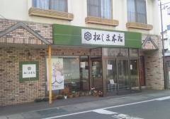 松しま (3)_600