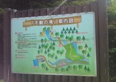 不動滝 (1)_600
