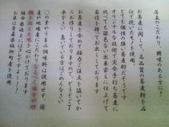 みどり亭 (4)_600