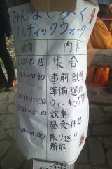 菊ケ丘10-18 (5)_600