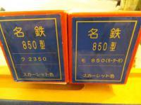 DSCF2058_convert_20110807181709.jpg