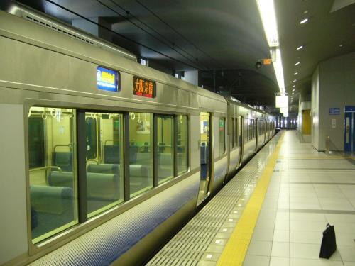 S-tog11091418.jpg