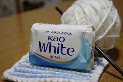 花王 ホワイト