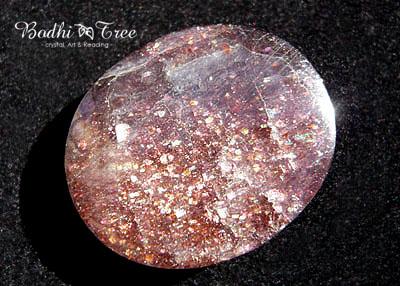 天然石アイオライトサンストーンルース・オーバルa120219153