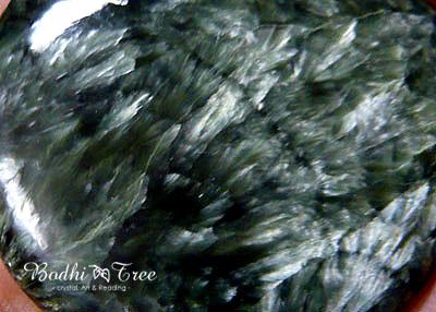 天然石セラフィナイト・ルースc12011611