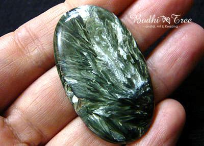 天然石セラフィナイト・ルースa12011604
