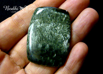 天然石セラフィナイト・ルースe12011619