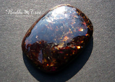 天然石アストロフィライト・ルースa12010940