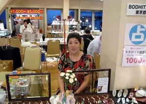 札幌201212091510