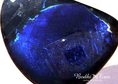 天然石スペクトロライト・ルースa120224196