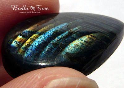 天然石スペクトロライト・ルースb120224193