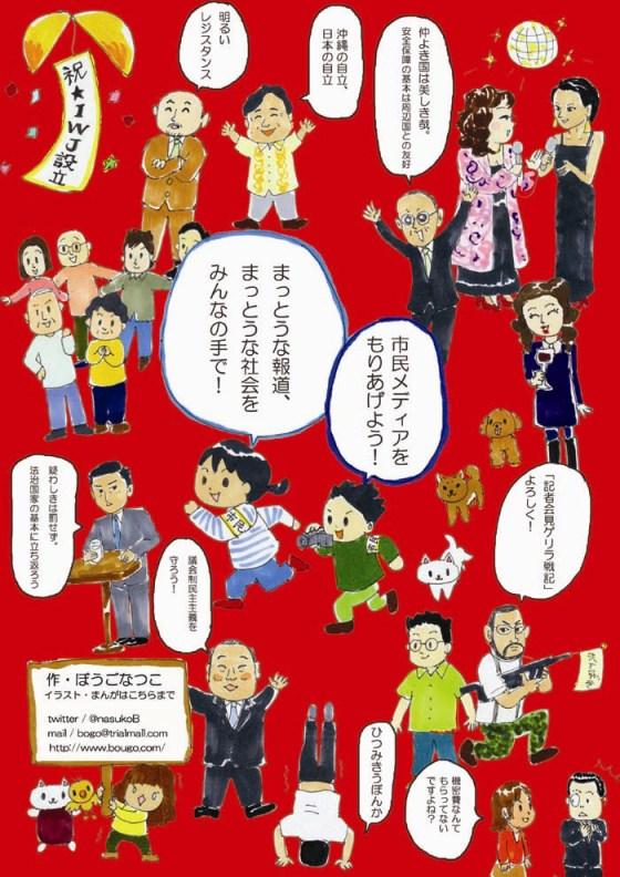 chirashi-aka-jpg2.jpg
