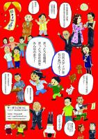 chirashi-aka-jpg.jpg