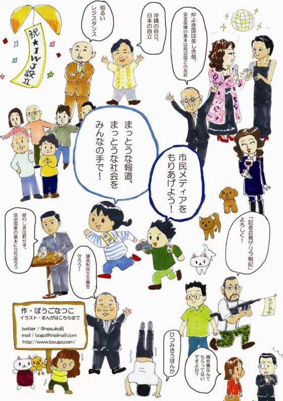 chirashi-shiro-jpg2.jpg