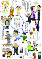 chirashi-shiro-jpg.jpg
