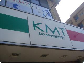 KMT 2