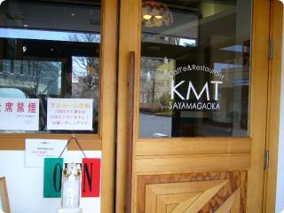 KMT 24