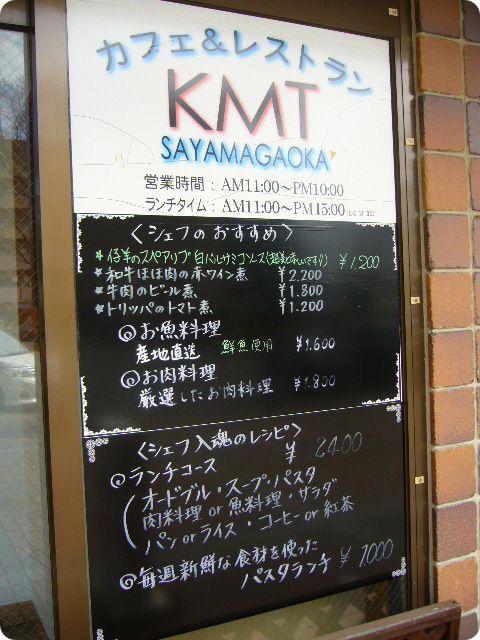KMT 26
