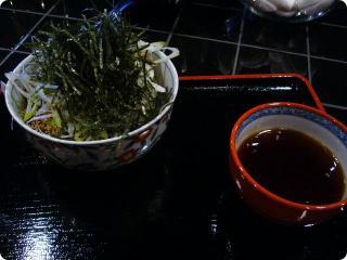 鈴木庄兵衛 9