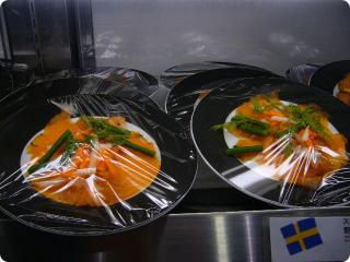 IKEA 20124 6