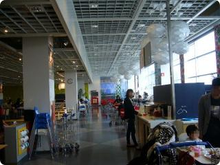 IKEA 20124 14