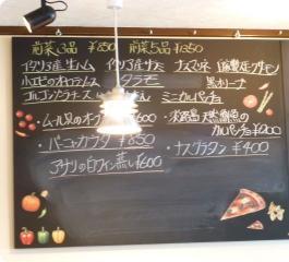 コッコ 黒板2