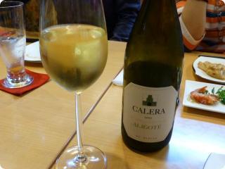 啓徳 ワイン1
