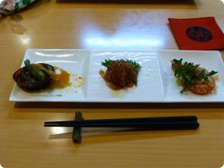 啓徳 前菜