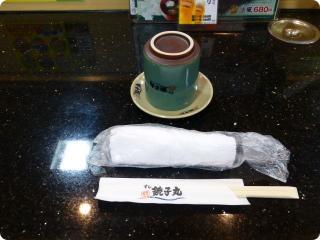 銚子丸 2