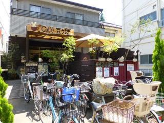 cafe豆うさぎ 8