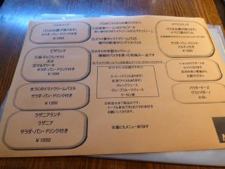モアクッチ-ナ 2