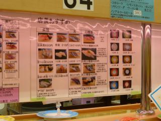 森田水産 9