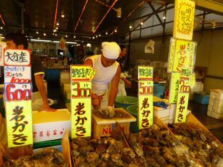 岩牡蠣 1