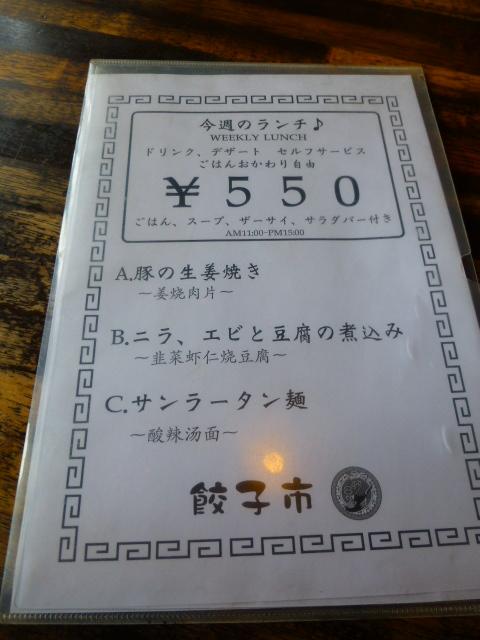 P1050381.jpg