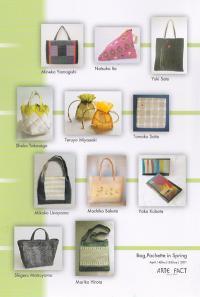 春にもちたいバッグ、袋物展