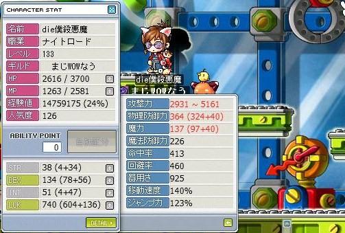 Maple101101_053139.jpg