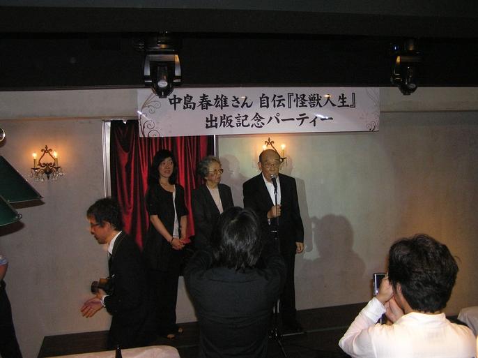 20100828 (5)