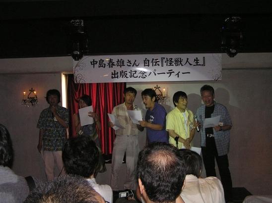 20100828 (3)