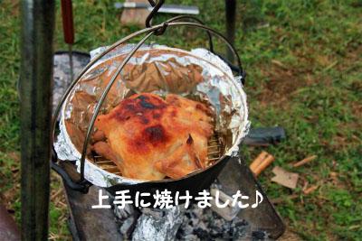 109_20121014214000.jpg