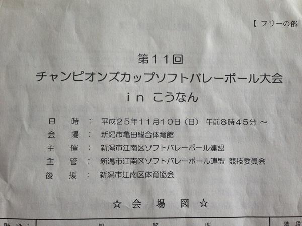 20131110江南1