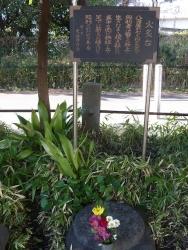 鈴ヶ森遺跡