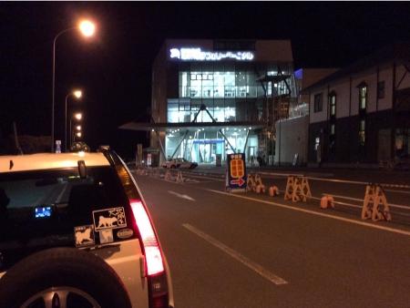 津軽海峡フェリーターミナル18:20ごろ到着