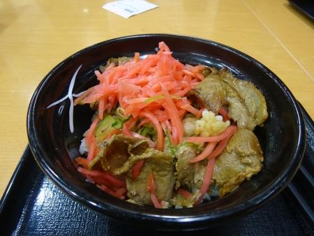 夕食は吉野家の豚丼