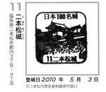 100_11.jpg