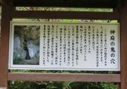 神庭の滝 (8)