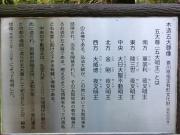 根香寺 (15)